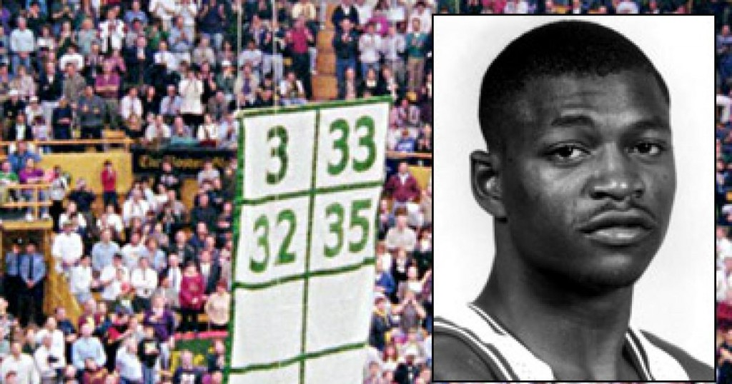 Reggie Lewis (AP File Photos)